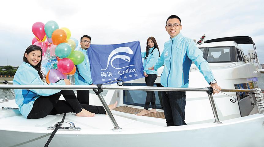 【貿易雜誌】年輕新創從遊艇出發 樂浪打造陸海空派對